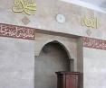 Masjid Al I'Tisham