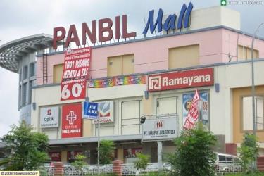 Panbil Mall @ -