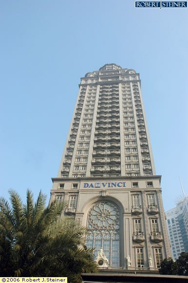 Davinci Tower