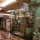 Glory Gallery (Taman Anggrek Mall)