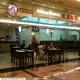 Daniang Dumpling (Taman Anggrek Mall)