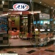 A & W (Taman Anggrek Mall)