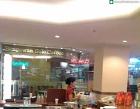 Cafe Bengawan Solo Photos