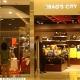 Bag's City (Central Park Mall)
