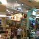 Glory Gallery (Taman Anggrek Mall)