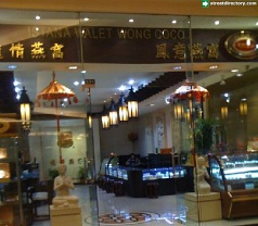 Istana Walet Wong Coco Photos