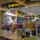Osh Kosh B'Gosh (Taman Anggrek Mall)