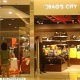 Bag's City (Shopping Town East Mall - Grand Indonesia)