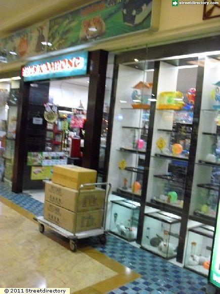 Pets Kampoeng (Artha Gading Mall)