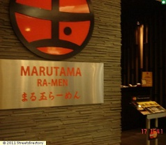 Marutama Ra-Men Photos