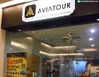 Aviatour Photos