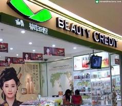 Beauty Credit Photos