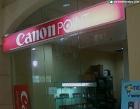 Canon Point Photos