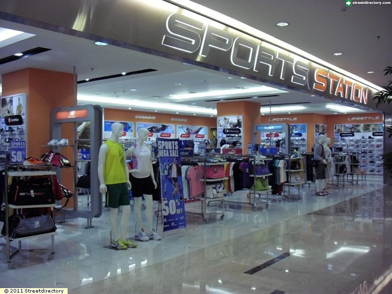 Sports Station (Emporium Pluit Mall)