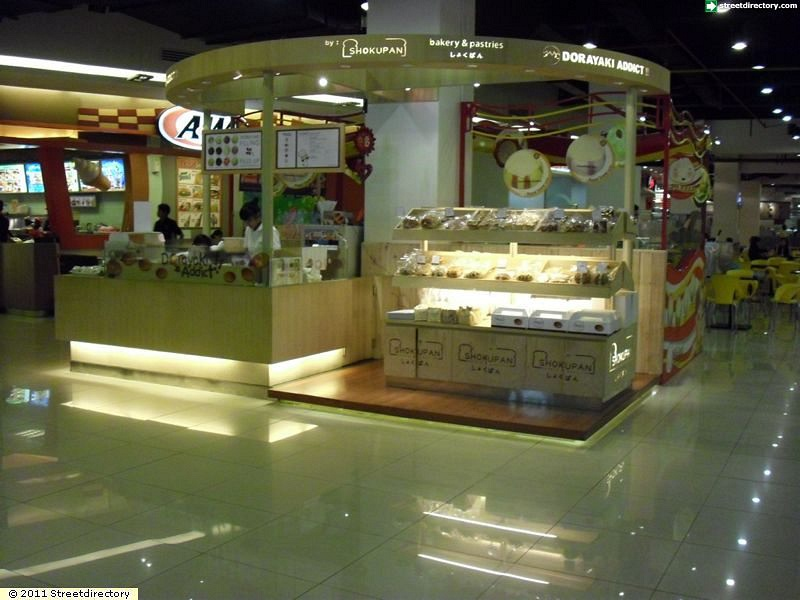Shokupan Bakery & Pastries (Emporium Pluit Mall)