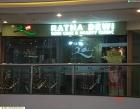 Ratna Sari Dewi Skin Care Photos