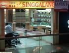 Toko Mas Neo Singgalang Photos
