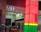 Viena Fair Photos
