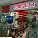 Rodalink (Puri Indah Mall)