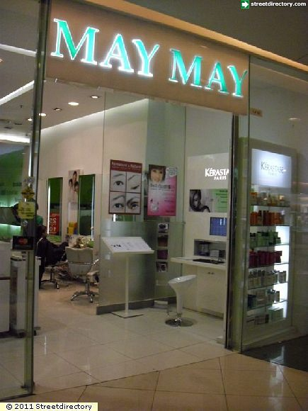 May May Salon & Bridal House (Kelapa Gading 3 Mall)