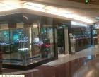 New Metro Jewellery Photos
