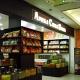 Aneka Citra Snack (Ciputra Mall)