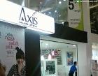Axis Galeria Optikal Photos
