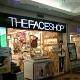 The Face Shop (Ciputra Mall)