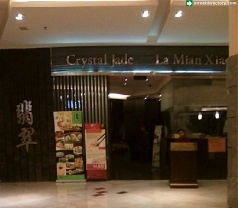 Crystal Jade La Mian Xiao Long Bao Photos