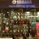 Yamaha Music School (Pacific Place Mall)