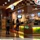 A & W (Pondok Indah Mall 1)