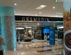 Gramedia Photos