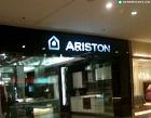 Ariston Photos