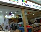 e-Cosway (PT.BERJAYA COSWAY INDONESIA) Photos