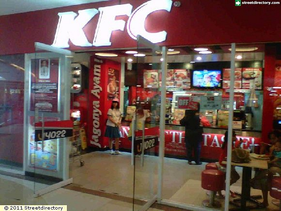 an overview of kfc a fried chicken business With more than 19,500 units in more than 115 countries and territories, kfc ( formerly kentucky fried chicken) is the world's second largest restaurant chain.