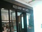 Red Army Watches Photos