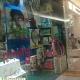 Gingersnaps (Plaza Indonesia Shopping Center - Plaza Indonesia)