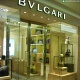 Bvlgari (Plaza Indonesia Shopping Center - Plaza Indonesia)