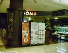 Dome Cafe Photos