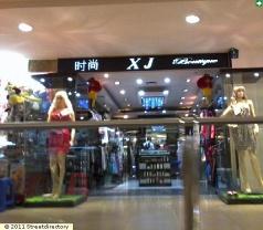 Xj Boutique Photos