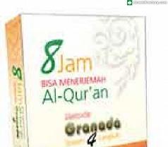 Bimbingan Belajar Al-Quran Photos