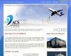 Pt. Acs Logistics Indonesia Photos