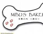 Mibu's Bakery Photos