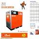 Screw Air Compressor, RCD series