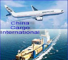 Pt China Cargo International Photos