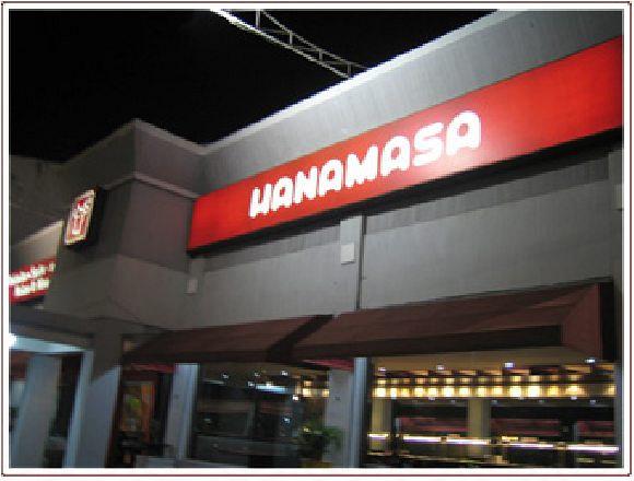 Hanamasa