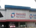 Rentokil Initial Indonesia Photos