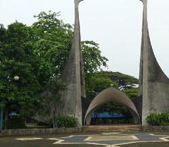 Taman Margasatwa Ragunan Photos