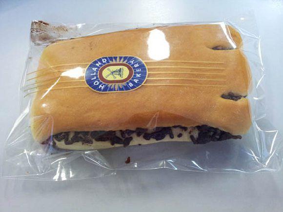 Roti Terfavorit - Roti Coklat Susu