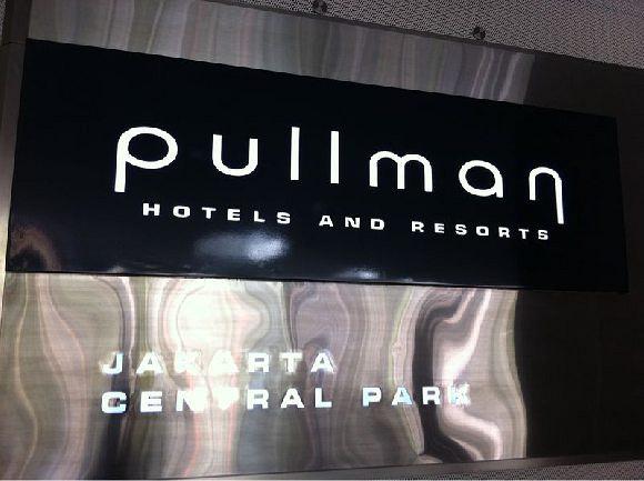 Hotel Pullman Jakarta Central Park